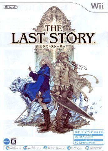 last-story-1