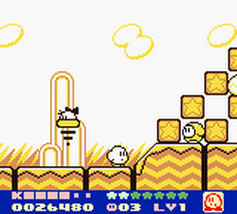 Kirby's Dream Land 2 (3)