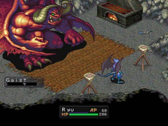 Breath of Fire 3(1)