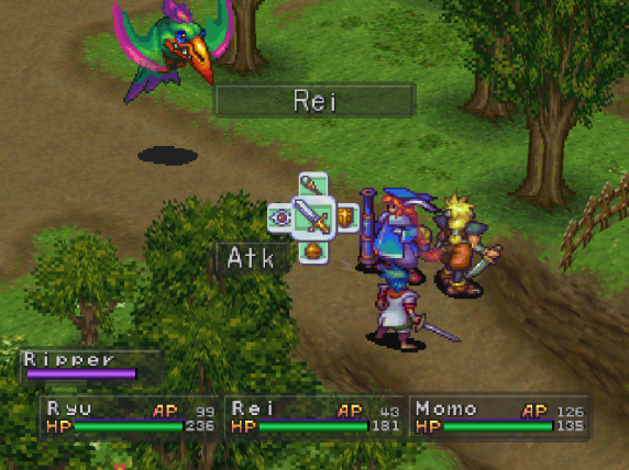 Breath of Fire 3(3)