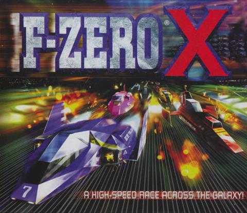 F-ZeroX(1)