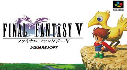 FinalFantasy5(1)