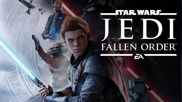 Star Wars Jedi Fallen Order(1)